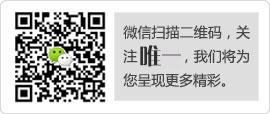 欧宝体育官网下载唯一广告微信二维码